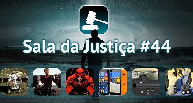 Sala-da-Justica-44