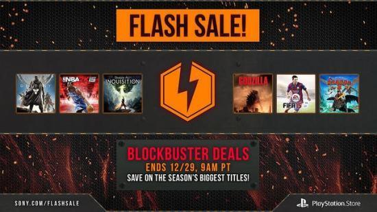 sony-flash-sale