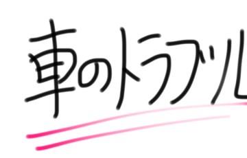 2015-05-09-01