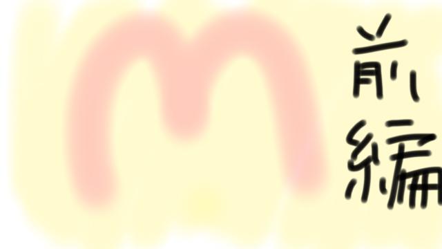 2015-05-15-01