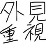2015-06-16-01