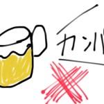 2015−11−21−1