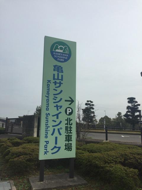 2015−11−22-3