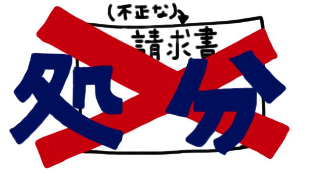 2015−11−27−1