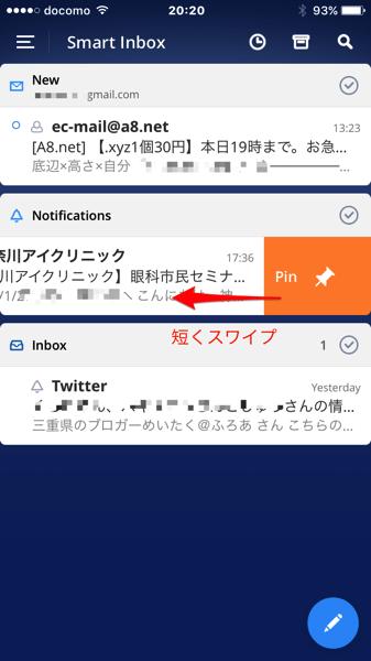 2016−01−27−7