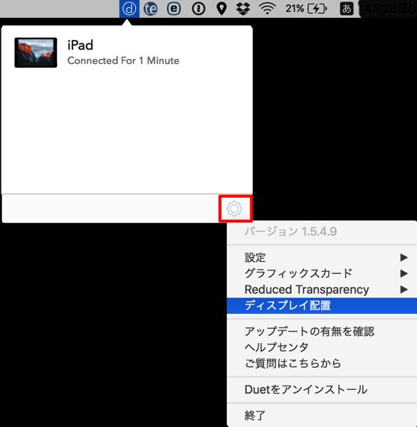 2016−04−25−5