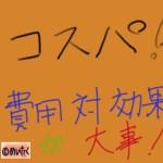 fc28379f9d23b513a1391a93410f95c1.jpg