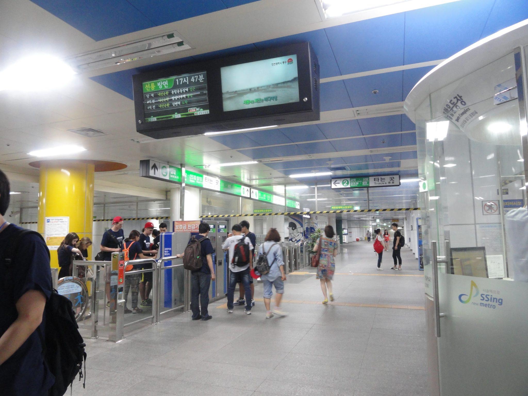 Metro, Seoul, South Korea