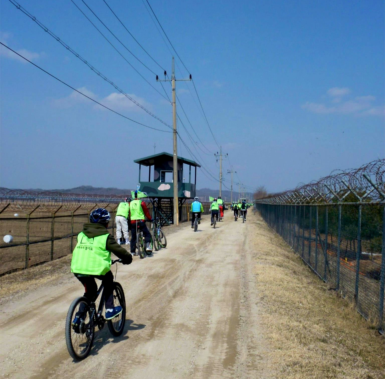 A bike tour of the DMZ.