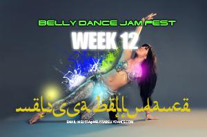 Belly Dance Jam Fest 12 week course