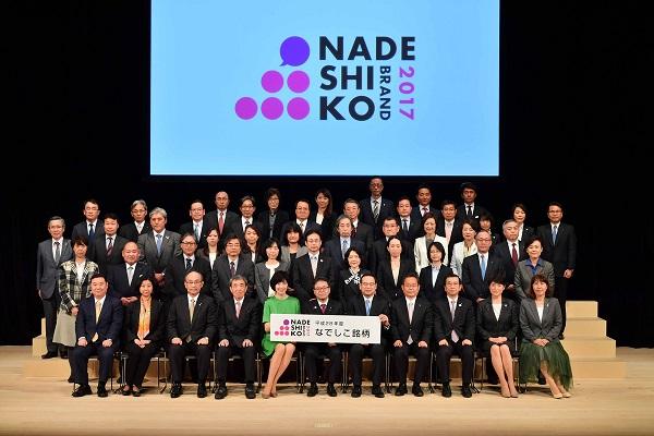 Nissan suma más mujeres a puestos directivos
