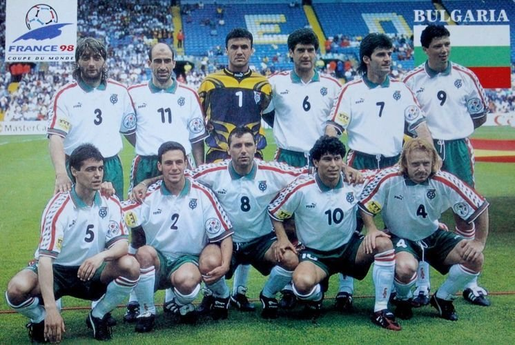 Postcard Bulgaria national football team  FIFA World Cup France 1998     Postcard Bulgaria national football team  FIFA World Cup France 1998