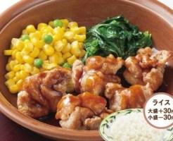 サイゼリヤの日替わりランチ 「鶏肉のオーブン焼き」