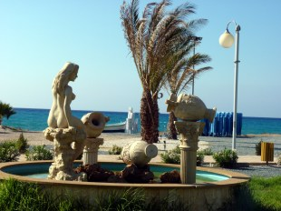 Mermaid Fountain Cyprus