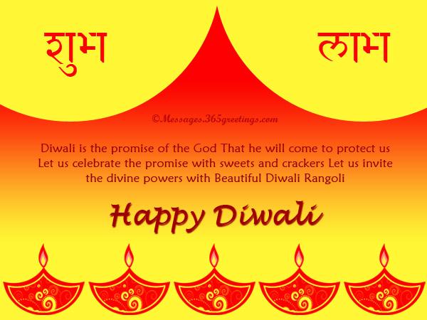 diwali-card-messages