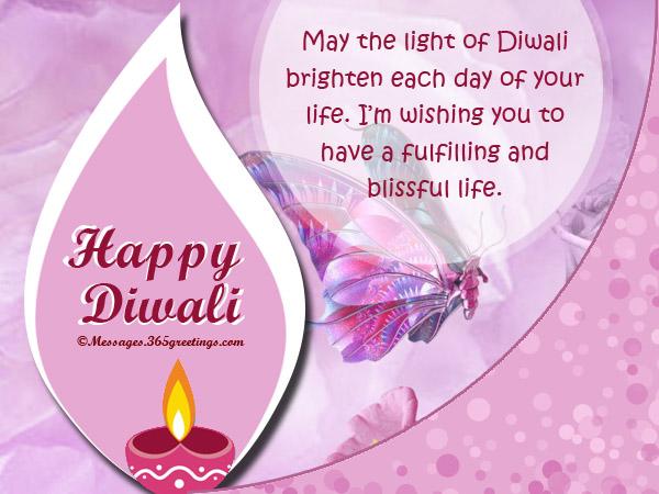 happy-diwali-messages