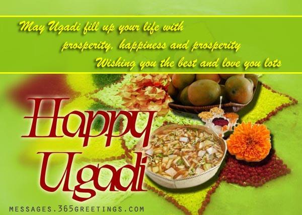happy-ugadi-wishes
