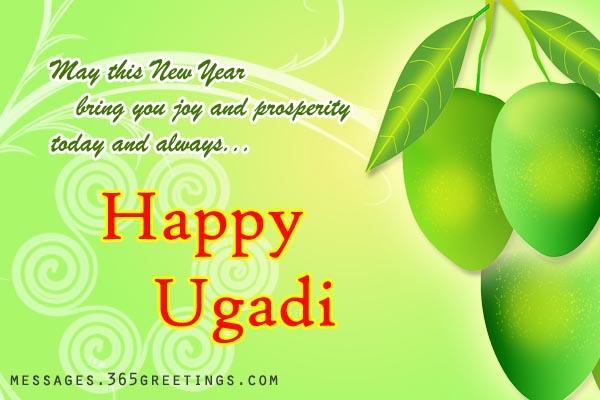 ugadi-wishes