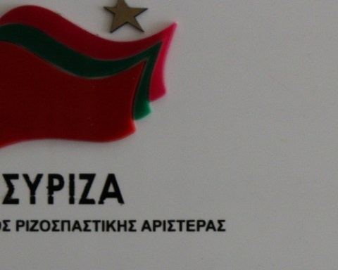 messiniapress-syriza