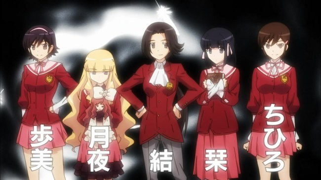 The World God Only Knows - Goddesses Arc - 02 (24)