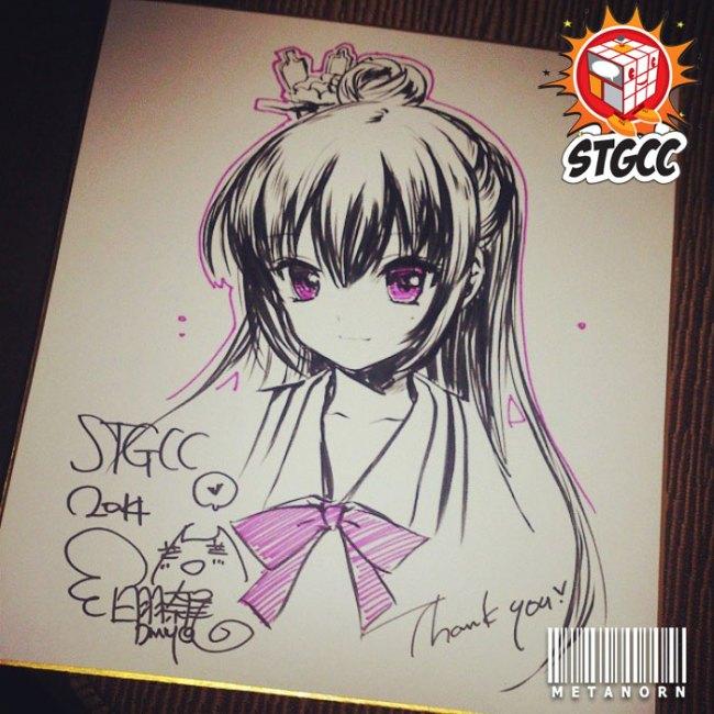 stgcc14-main