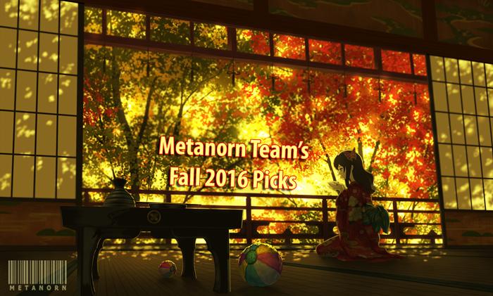 Fall-2016-Picks-Main