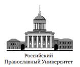 РПУ, лого
