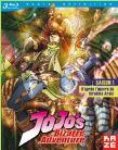 planning-sorties-anime-manga-kaze-mars-2017-jojos-bizarre-adventure-saison-1-stv-blu-ray