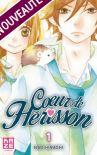 planning-sorties-manga-anime-kaze-mars-2017-coeur-de-herisson-t01