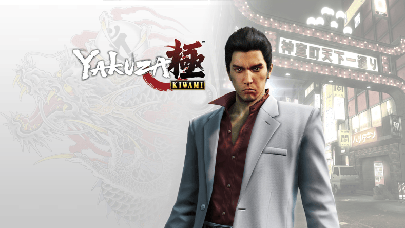 yakuza-kiwami-ps4-ps2-screen
