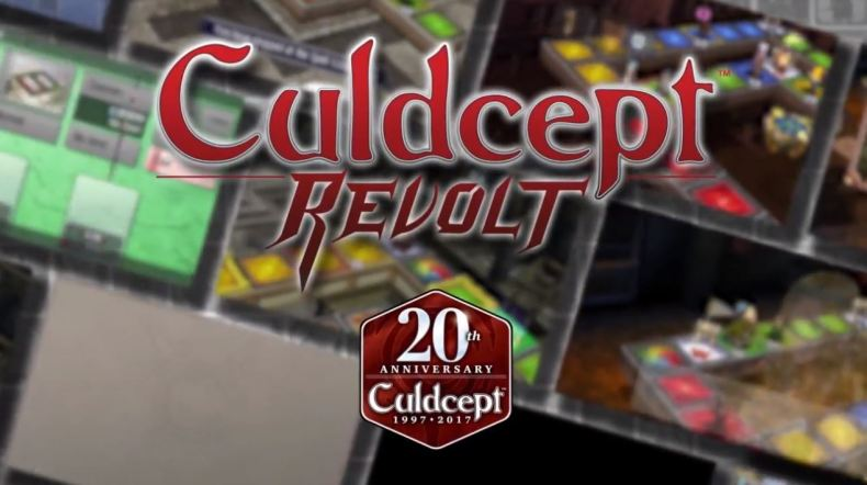 Culdcept Revolt Nintendo 3ds version boite 0