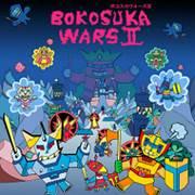Mise à jour du PS Store 16 octobre 2017 BOKOSUKA WARS II