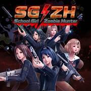 Mise à jour du PlayStation Store du 13 novembre 2017 School Girl Zombie Hunter