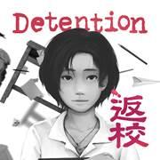 Mise à jour du PlayStation Store du 26 février 2018 Detention