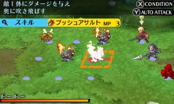 demo nintendo 3ds thème Radiant Historia Perfect Chronology123