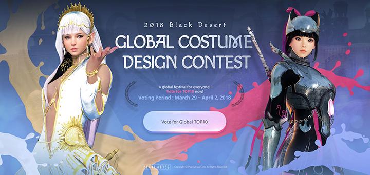 bdo global costume design contest concours black desert online