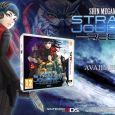 Shin Megami Tensei Strange Journey Redux nintendo 3ds hrt