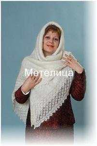 Оренбургский пуховый платок белого цвета