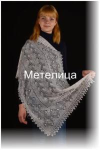 Пуховый палантин из Оренбурга белого цвета