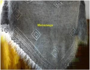 Оренбургская пуховая косынка серого цвета