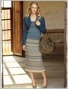 Элегантная вязаная юбка