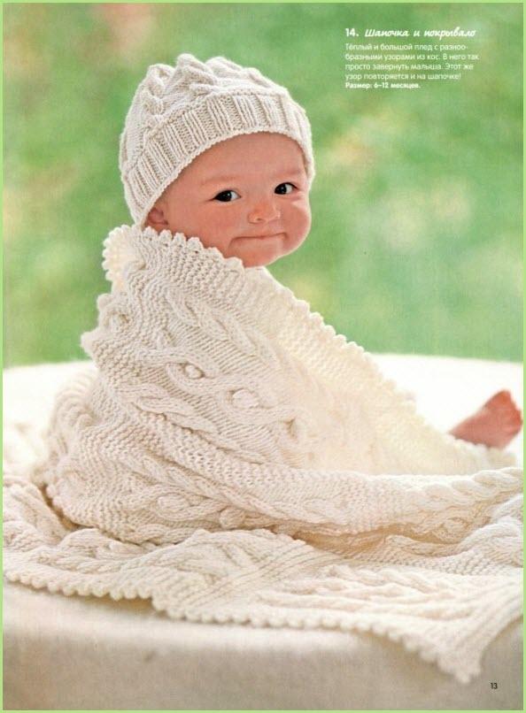 Фото ребёнка в пледе и шапочке