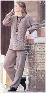 Тёплый вязаный костюм с брюками