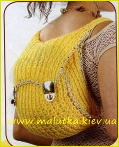 Жёлтый рюкзак