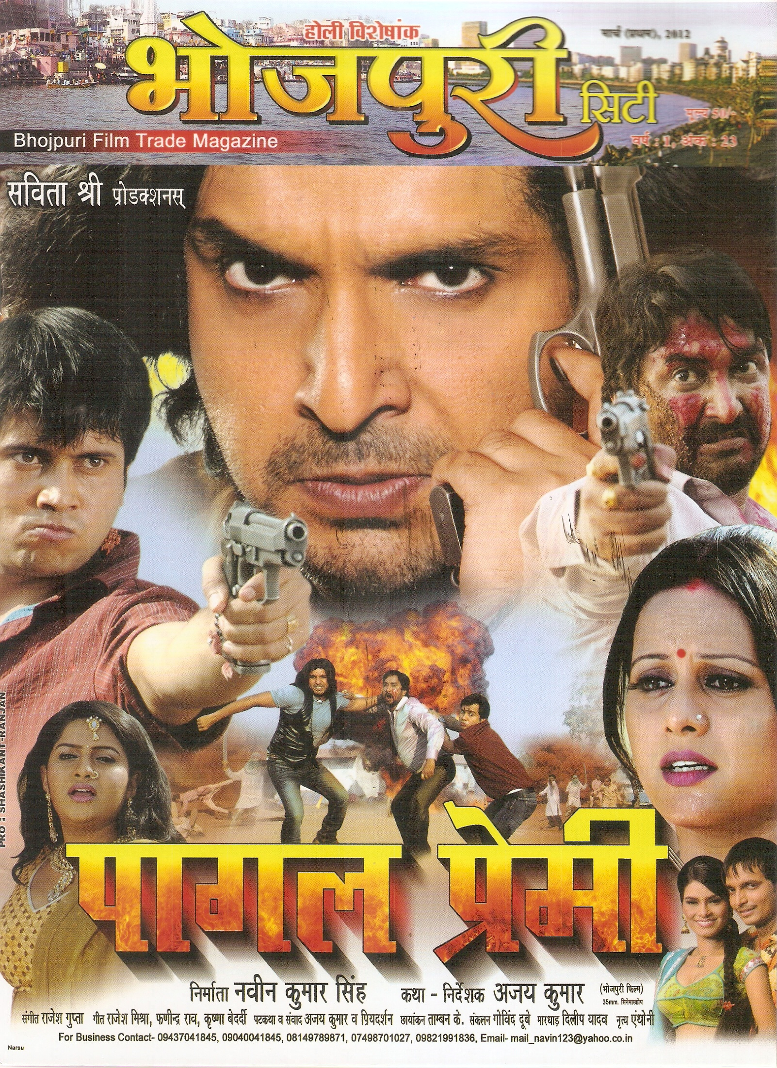 Bhojpuri Film   VIDUR s Blog It is sad that Bhojpuri is spoken by almost 22   24 crore people living in  various parts of the world still Bhojpuri film industry is yet to get its  due
