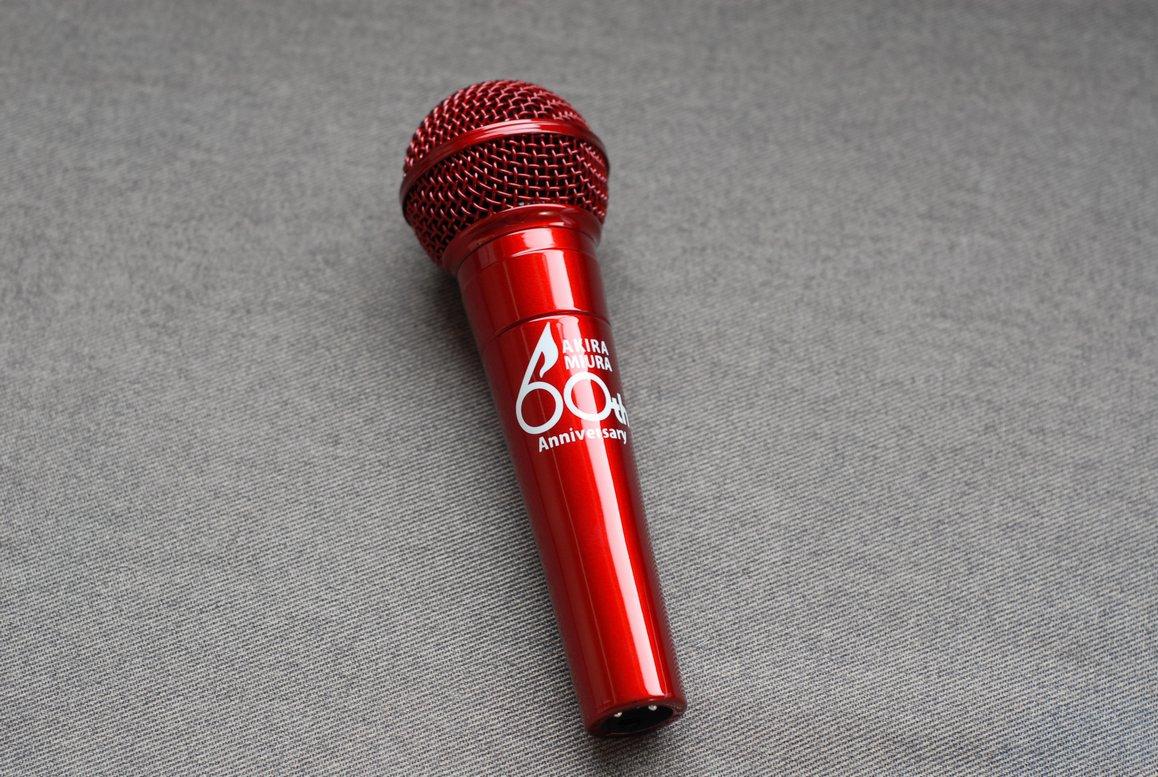 mic99
