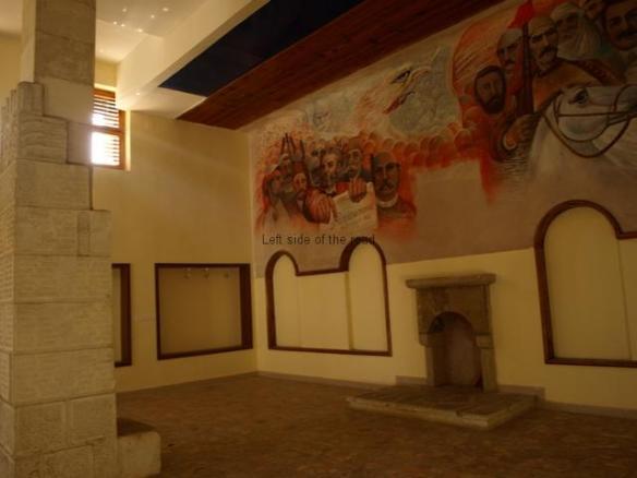 Bajram Curri - Looted Museum