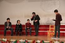 """Something Something Juliet"" in performance in Zibo, Shandong, China."