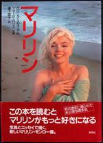 Images9dfgeqjs