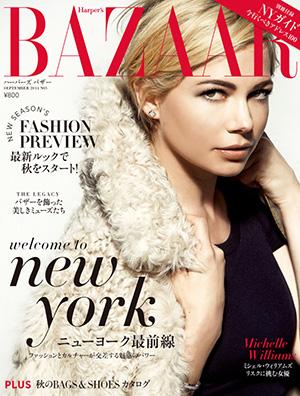 bazaar02
